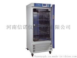 四川霉菌培养箱,微生物霉菌培养箱厂家直销