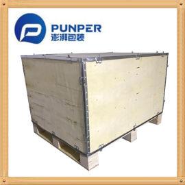 加工定做出口木箱无锡厂家免熏蒸钢带箱