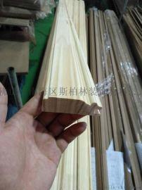 泰国橡胶木橱柜边框线原木系列做好UV底家具装饰线