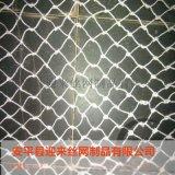 建筑安全网 密目安全网 楼房防护网