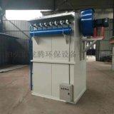 龙腾厂家销售不锈钢单机除尘器生产厂家