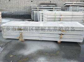 河南水泥漏粪板生产厂家
