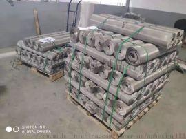 不锈钢网、安平 不锈钢网厂家、和兴不锈钢网