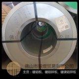 安赛乐米塔尔DX53D 镀铝板1.5*1219*c