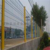 山東農家樂院牆圍欄網 養殖場護欄網圈地圍網