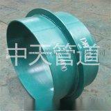 防护密闭刚性防水套管安装使用说明书