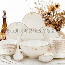 28头骨质瓷餐具套装 骨瓷碗盘碟套装 梅兰竹菊