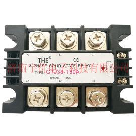 THE无锡天豪GTJ38-150A 三相交流大功率固态继电器