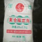 纸张木材织物阻燃剂 水溶性聚磷酸铵 水溶性APP