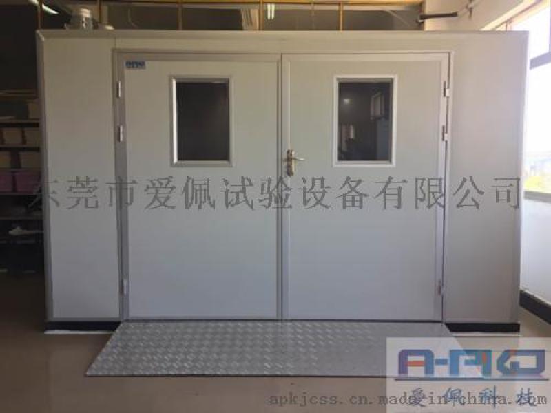 步入式恒温环境测试室|步入式恒温环境测试箱