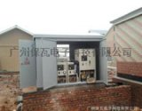 廣州保瓦DL系列電磁型照明智慧節電系統