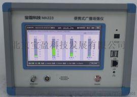 便携式场强仪【CCBN展会产品】