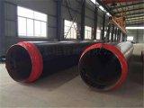 保温聚氨酯钢管厂家沧州东电管道有限公司