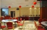 酒店宴会椅,会议椅,将军椅,婚宴酒席椅子,将军椅,贵宾活动椅