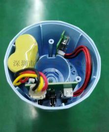 豆浆机电池保护板