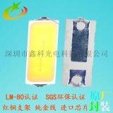 厂家现货led4014白光灯珠 0.2W高光效灯珠
