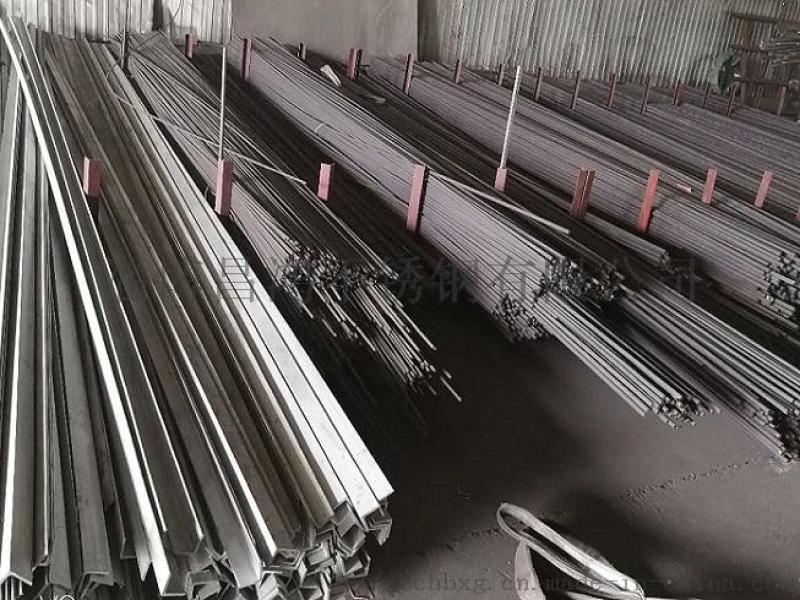 聊城316L不鏽鋼角鋼 各種規格角鋼 現貨報價