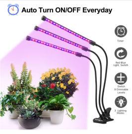植物燈幼苗生長燈LED花苗培育外銷爆款