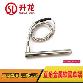 高品质 模具单头管 加热管 电热管 无缝不锈钢