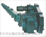 耐高温刮板输送机 防尘高温炉渣用运输机