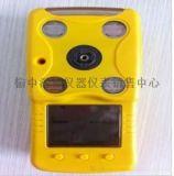 漢中四合一氣體檢測儀13572886989
