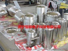 超声波中药提取设备超声波提取罐HSCT-G