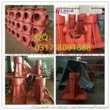 礦山機械鑄件 採礦機械鑄件  灰鐵鑄件 樹脂砂鑄件