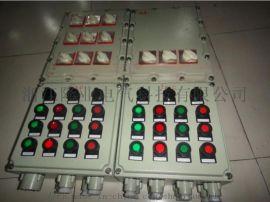 防爆动力检修配电箱批发