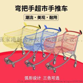 旺扬出口弯把手彩色超市购物车