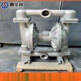 新疆克孜勒蘇BQG-150/0.2礦用氣動隔膜泵氣動隔膜泵廠家直銷
