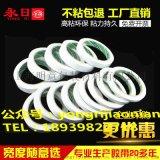 厂家免费开票保护膜胶带上海永日YR967