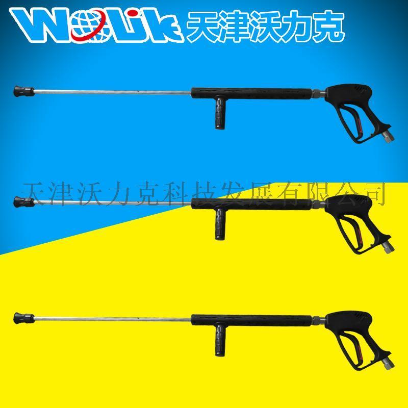 防爆高压水枪