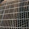 慧聰鋼格板 鍍鋅鋼格板 工地樓層安全隔板