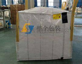 Type-C導電集裝袋