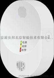 NB-loT燃气探测器,NB无线智能燃气报警器,