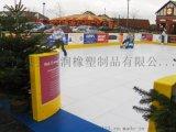 厂家 冰球场围栏 HDPE材质防撞界墙 冰球场围栏