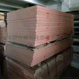 电木制品 电木加工 优质电木成型加工