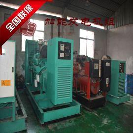 东莞柴油发电机 上柴柴油发电机组
