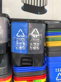 渭南哪裏有賣戶外分類垃圾桶13891913067