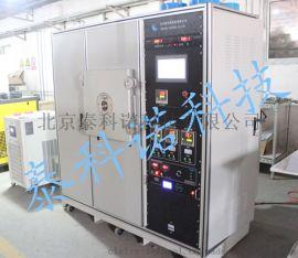 高真空电阻蒸发镀膜机 ZHD400