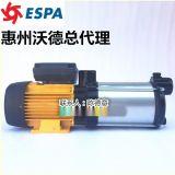 ESPA亞士霸PRISMA25 5M泵1.7KW不鏽鋼離心泵