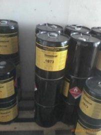供应Humiseal UV40