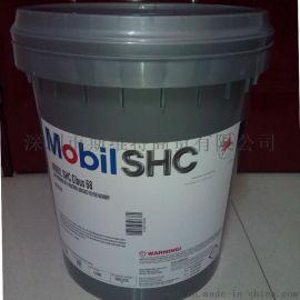 美孚SHC46/68/100/150/220/320/460#食品级润滑油Mobil SHC Cibus 46/68/100/150/220#食品级润滑油