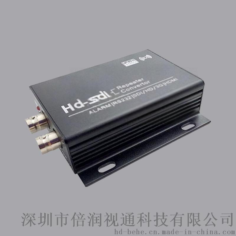 SDI轉HDMI高清轉換器,中繼放大器