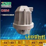 NFC9185LED平台灯