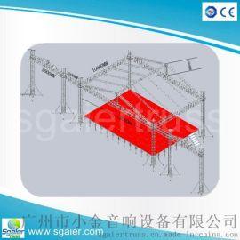 大型展会灯光架 铝合金舞台桁架 背景架 行架 厂家直销