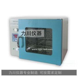 高温烤箱工业热风循环烘箱恒温鼓风干燥箱 热风烤箱 高精度温控烘箱 不锈钢内胆高温试验烘箱