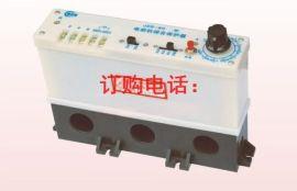 廠家直銷巨大JDB-120C-2電動機綜合保護器礦用防爆保護裝置