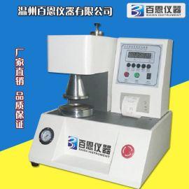 温州百恩仪器  YG032C型电子式胀破强度仪符合GB/T7742标准--价格,参数,图片