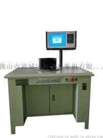 海诺工控液晶显示抽油烟机风轮立式单双面平衡机